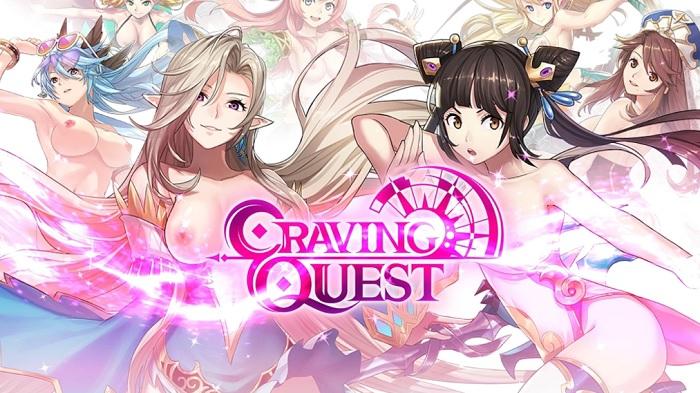 Craving Quest jeu porno